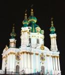 The colorful St. Andrew's church in Kiev, Ukraine