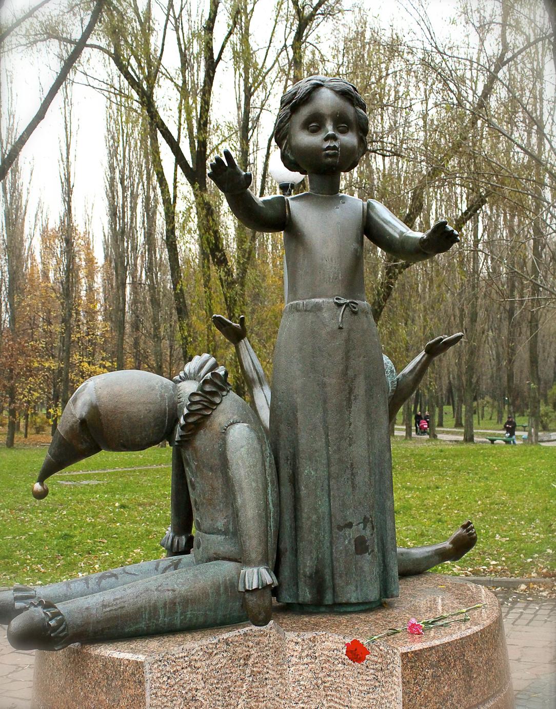 Children's memorial at Babi Yar, Kiev, Ukraine